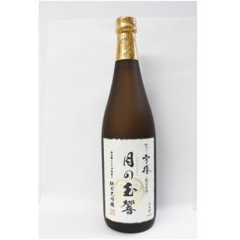 越乃雪椿 純米大吟醸 月の玉響 桐箱入り 720ml お酒 酒