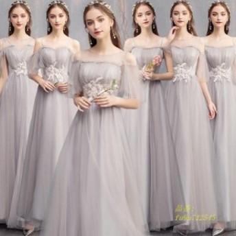 ブライズメイド ドレス ロング 発表会 大人 大人 ピアノ発表会 カラードレス ドレス 袖付き ドレス 結婚式 ロングドレス ロング丈 レディ
