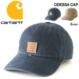 Carhartt カーハート キャップ メンズ ブランド 帽子 メンズ キャップ ブランド アメカジ
