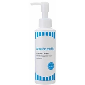 無添加 ニキビ 予防 アクネリア 洗顔 ・ パック 150ml にきび・毛穴・ニキビ跡 敏感肌・子供のニキビにも