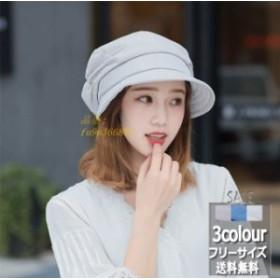 サファリハット つば広 帽子 日焼け止め UVカットハット サンバイザー 紫外線対策 春夏 無地 ファッション オシャレ レディース 新作