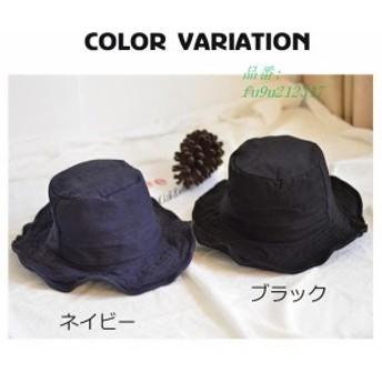 ハット 帽子 レディース 紫外線対策 ハット おしゃれ ツバ 大きめ 日焼け防止 レディース 折りたたみ UV カウボーイ たためる帽子 つば