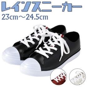 レインスニーカー 23〜24.5cm シューズ ブーツ 防水 耐水 雨具 PVC 塩化ビニル 晴雨兼用 雨靴 スパイス JSLK1010