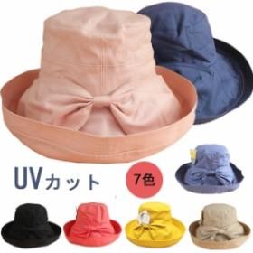 UV 100% カット ハット 帽子 レディース 大きいサイズ 日よけ 折りたたみ つば広 自転車 飛ばない 夏  母の日 ギフト 小顔効果 紫外線