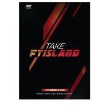 FTISLAND 2DVD/TAKE FTISLAND -2012 CONCERT IN SEOUL- 13/2/27発売 オリコン加盟店