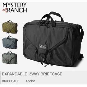 MYSTERY RANCH ミステリーランチ ブリーフケース エクスパンダブル 3WAY 鞄 メンズ レディース バッグ バックパック ショルダーバッグ 通勤 通学