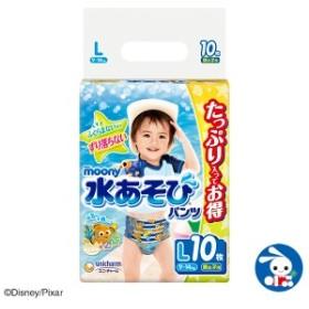 [ディズニー]ムーニー 水あそびパンツ 男の子L(9~14kg)10枚入り[ムーニーマン 水遊び 水遊びパンツ 赤ちゃん ベビー][SALE][セール][