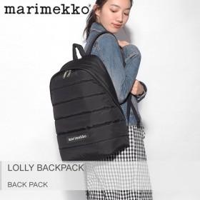 マリメッコ バックパック ローリー 北欧 おしゃれ 黒 ブラック LOLLY BACKPACK 45486 リュック MARIMEKKO