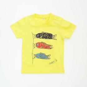 端午の節句☆ こどもの日☆ こいのぼりベビーTシャツ 80 90 Yellow