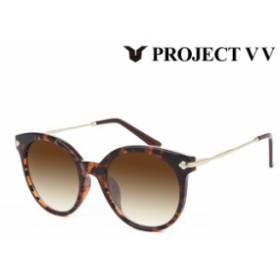 PROJECT VVプロジェクトVV サングラス メンズ  レディース VV7010CS 086