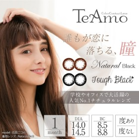【TeAmo】1month売上ナンバーワン【Natural Black】&【Tough Black】3SETまとめ買い♪