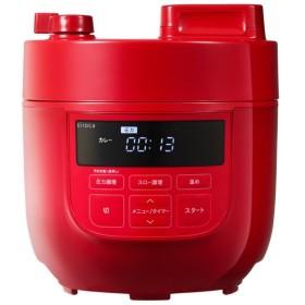 SP-D131-R siroca シロカ 電気圧力鍋 レッド 圧力 無水 蒸し 炊飯 スロー調理 温め直し SPD131R