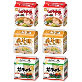 (6点セット)お得な詰め合わせ!食べ比べアソート3種 東洋水産 マルちゃん ラーメン 北海道限定 しょうゆ・塩・みそ