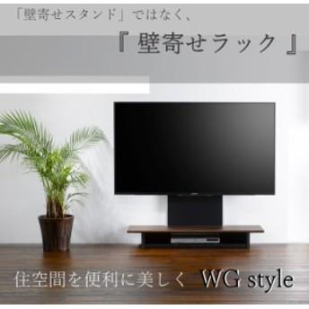 テレビスタンド 壁寄せ おしゃれ 40v-65v 型 テレビ台 コーナーテレビ台 リビング 寝室 店舗 ディスプレイ デジタルサイネージ