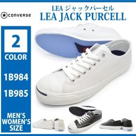 converse コンバース 1B984 1B985 LEA JACK PURCELL LEA ジャックパーセル ユニセックス メンズ レディース スニーカー ローカット レースアップシューズ 紐靴