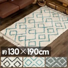 ラグマット ベニオワレン風 ベニオワレン風 約130cmx190cm カーペット ラグカーペット 長方形 ラグ 絨毯 アジアン シンプル 北欧 西海岸