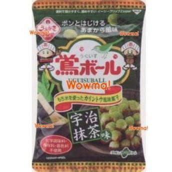WO植垣米菓 81G 鴬(すぐいす)ボール宇治抹茶味×12個【1k】