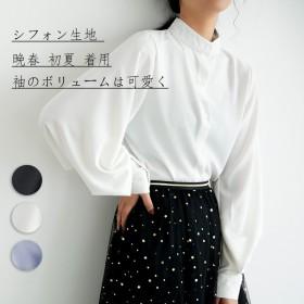 【超人気 袖のデザイン 】 スタンドネックバルーン袖シャツ シフォン生地 入庫 春 初夏 大活用 袖のボリュームは可愛く 3色