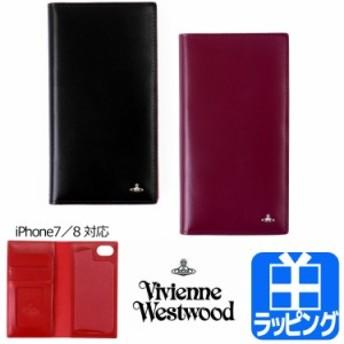 ヴィヴィアンウエストウッド iPhone 7 8 ケース レザー 手帳型 ブランド スマホ カバー アイフォン ヴィヴィアン ビビアン [ラッピング
