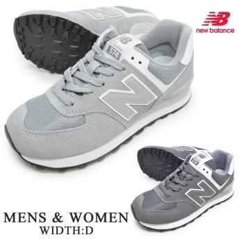 new balance ニューバランス ML574 ESK ESN ユニセックス メンズ レディース スニーカー ローカット レースアップシューズ 紐靴 運動靴 ランニング トレーニング カ