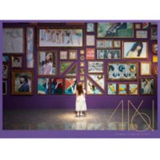 応募券封入 乃木坂46 今が思い出になるまで 初回生産限定盤 (+Blu-ray) 新品未開封