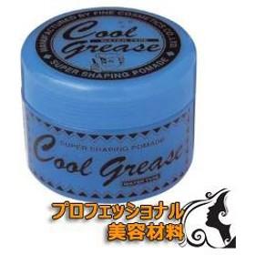 [3828010]美容材料 ファイン クールグリースG(210g)