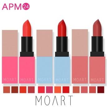 口紅 リップ モアート ベルベット リップスティック moart velvet lip stick 見たままの発色 カラーバリエーション 全12色 鮮やかな発色