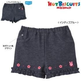 ミキハウス正規販売店/ミキハウス ホットビスケッツ mikihouse キャビットちゃん裾フリルショートパンツ (80cm・90cm)