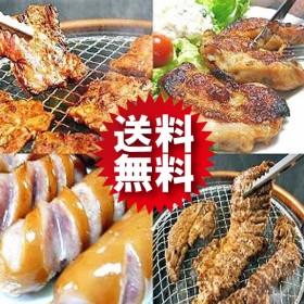 BBQ バーべキュー セット 送料無料 2.8kg ランキング1位獲得商品を集めた 肉 牛肉 鶏肉 ソーセージ 焼き肉 焼肉 (バーベキュー BBQ)