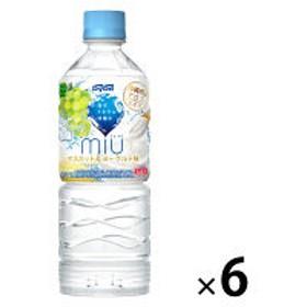 ダイドードリンコ ミウ マスカット&ヨーグルト味 550ml 1セット(6本)