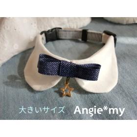 Angiemy 猫さん首輪 大きいサイズ★バイエル(ピケ×白水玉)