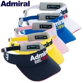アドミラル ゴルフウェア バイザー ADMB903F