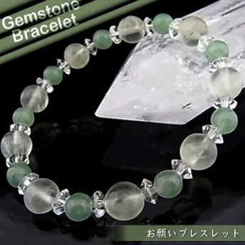 パワーストーン 天然石 ブレスレット 数珠 念珠 関係運 友達運 プレナイト アベンチュリン