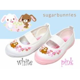 上履き Sugar Bunnies シュガーバニーズ S01 ホワイト ピンク サンリオ 上履き 上靴 うわばき うわぐつ 幼稚園 入学 卒業 キャラ