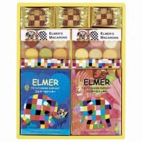 エルマー クッキー&マカロン  21931204