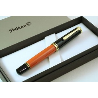 ★ペリカン/PELIKAN 特別生産品 スーベレーン M800 万年筆 burnt orange バーントオレンジ M800OR★