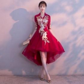 パーティードレス チュール 刺繍 花嫁ドレス フィッシュテールドレス 着痩せ 結婚式 披露宴 ドレス 発表会 Aライン ワンピース