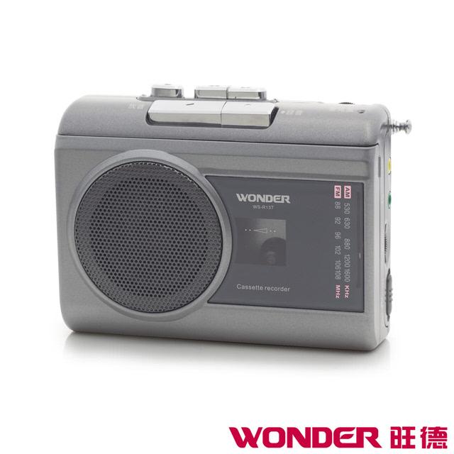 WONDER 旺德 WS-R13T  AM/FM卡式錄音機  AM / FM 收音功能