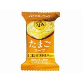 アマノフーズ Theうまみ たまごスープ 11g ×10 4971334206825