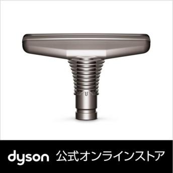 【V11・V10・V8・V7シリーズ非対応】ダイソン フトンツール|Dyson Mattress tool 【新品】