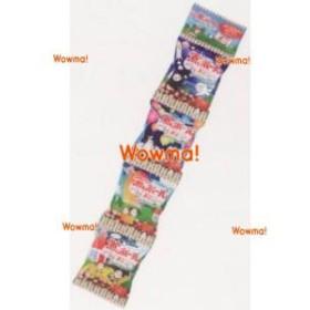 WO植垣米菓 18GX4 4連鴬(すぐいす)ボールミニ×10個【1k】