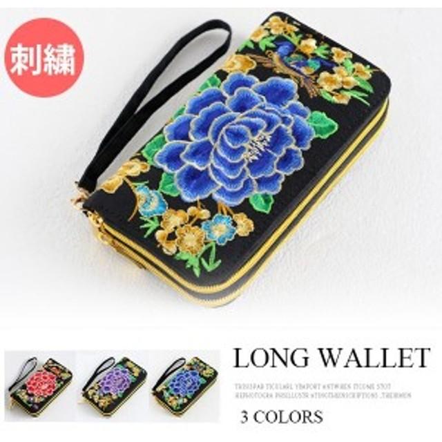 20ae34d59176 送料無料 長財布 レディース 使いやすい 40代50代 カード大容量 シンプル おしゃれ