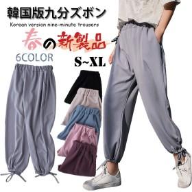 2019夏と春夏の韓版の服の9分のズボンのゆるやかな学生の糸の灯籠のズボンの高い腰に足のハレンのズボンのレジャーのズボン