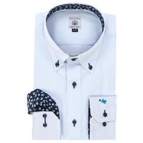 【SALE/送料無料】【GRAND-BACK:トップス】【大きいサイズ】ファットゥーラ/FATTURA 綿100%日本製ボタンダウン長袖ビジネスドレスシャツ
