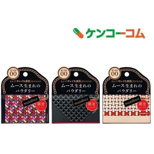 (企画品)資生堂 マキアージュ ドラマティックパウダリー UV ミニパクト オークル00 ( 4g )/ マキアージュ(MAQUillAGE)