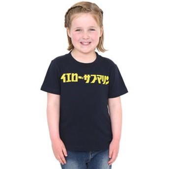 【グラニフ:トップス】キッズTシャツ/イエローサブマリンカタカナロゴ(ザビートルズ)