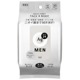 エフティ資生堂 エージー24メン メンズシート フェイス&ボディ(無香性)30