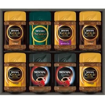 ネスカフェ プレミアムレギュラーソリュブルコーヒー N55SOA 御祝 内祝 ギフト プレゼント 挨拶 手土産