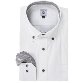 【GRAND-BACK:トップス】【大きいサイズ】ファットゥーラ/FATTURA 綿100%日本製ボタンダウン長袖ビジネスドレスシャツ
