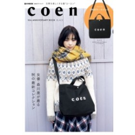 e53cb38fb5b70 ムック  ブランドムック   X-girl 2018-2019 WINTER SPECIAL BOOK ...